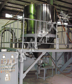 Traditional Chinese Medicine Extracts Drying Engineering