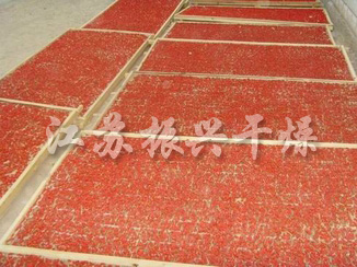 Chinese Wolfberry Drying Production Line