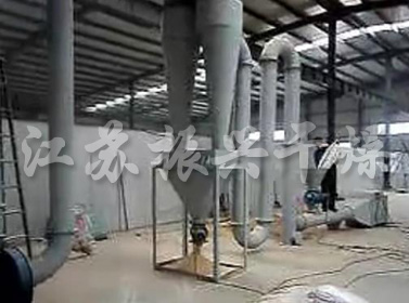 Wood Flour Special Airflow Dryer