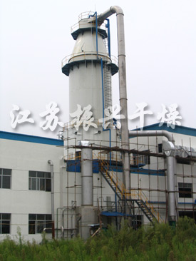 ACR Resin Pressure Type Spray Dryer