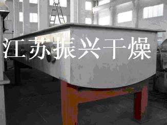 Koji Special XF Boiling Dryer
