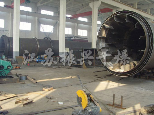 Aluminum Hydroxide Rotary Drum Dryer Project
