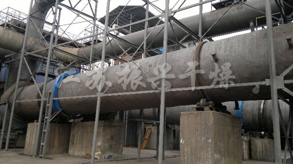 Three Tube Rotary Dryer for Coal Ash