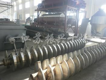 槳葉干燥機
