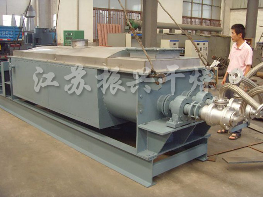 Calcium Sulfate Sludge Dryer Project