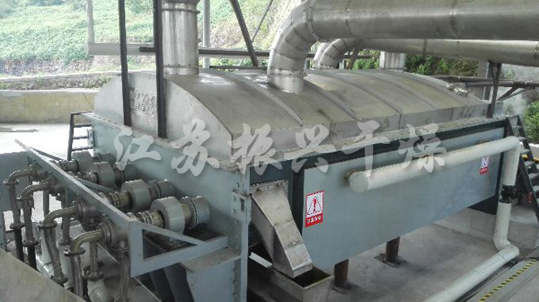 Anode Sludge Dryer Project