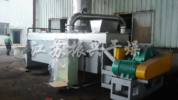 Silicon Carbide Sludge Dryer Project