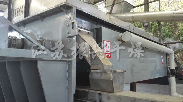 Iron Oxide Black Sludge Dryer Project