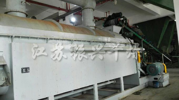 Distiller's Grains Sludge Dryer Project
