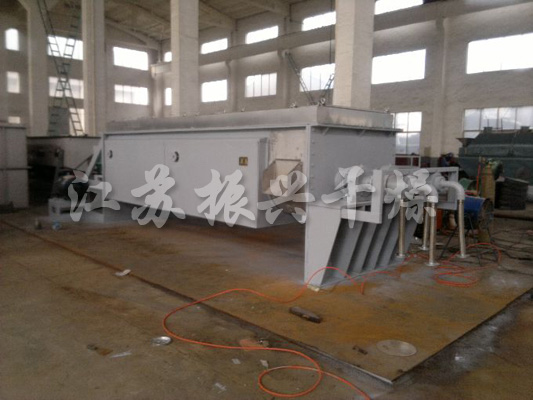 Iron Oxide Yellow Sludge Dryer Project